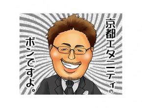 株式会社京都エタニティ ものづくりを支える仕事