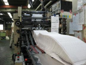 電算紙株式会社 製造プロセス2