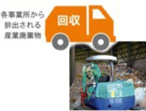 光アスコン株式会社 製造プロセス1