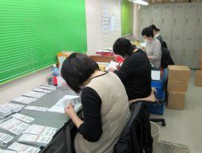 株式会社優和紙工 ものづくりを支える仕事