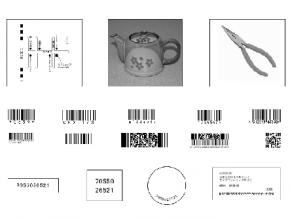 電算紙株式会社 製造プロセス3