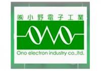 株式会社小野電子工業