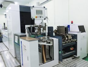 日本紙工株式会社 製造プロセス4