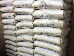 アサヒ製餡有限会社 ものづくりを支える仕事