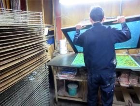 有限会社近藤和紙染工芸 製造プロセス3