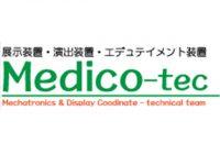 Medico-tec株式会社