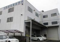 株式会社藤原電機製作所