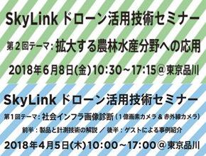 株式会社 WorldLink & Company 製造プロセス5