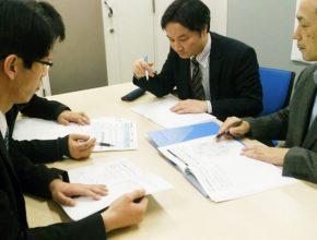 株式会社ワードシステム 製造プロセス2
