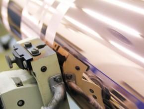 朋和産業株式会社 製造プロセス1
