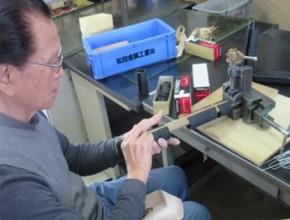 松田金属工業株式会社 製造プロセス3