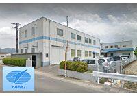 株式会社矢野製作所