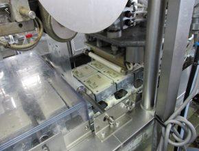株式会社京都タンパク 製造プロセス3
