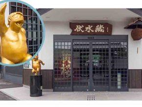 黄桜株式会社 ものづくりを支える仕事