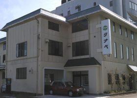 株式会社タナベ