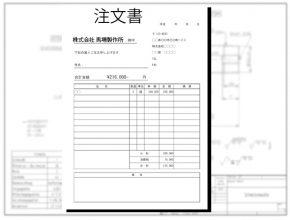 株式会社馬場製作所 製造プロセス2