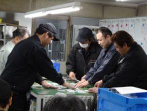 株式会社セイキ製作所 ものづくりを支える仕事