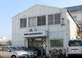 京都府熱処理事業協同組合