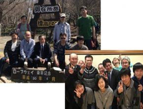 シンワ株式会社 機械部(京都工場) ものづくりを支える仕事