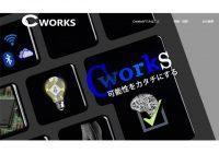 株式会社Cooperation Works
