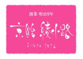 今西製菓株式会社