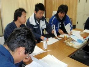 アテック京都株式会社 製造プロセス1