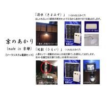 日本イーデーエー株式会社 自慢の逸品