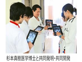 中島工業株式会社 ものづくりを支える仕事