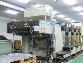 日本紙工株式会社 製造プロセス2