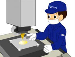 株式会社クォーツリード 製造プロセス1