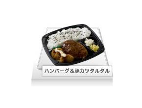 角井食品株式会社 使われている場所
