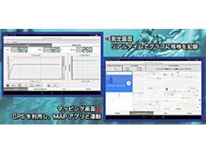 株式会社monotone technology 製造プロセス4