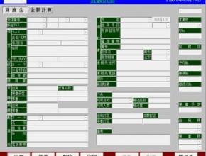 フィフスプランニング株式会社 製造プロセス4