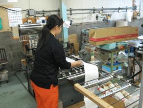 電算紙株式会社 製造プロセス4
