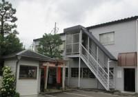 株式会社砂﨑製作所
