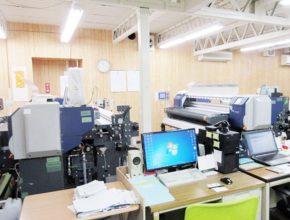 上野山機工株式会社 ものづくりを支える仕事