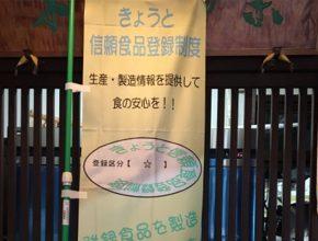 株式会社三田久 ものづくりを支える仕事