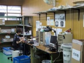 株式会社西田技研 ものづくりを支える仕事