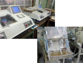 日本眼鏡光学株式会社 製造プロセス4