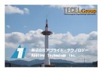 株式会社アプライド・テクノロジー