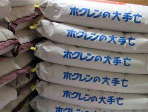 アサヒ製餡有限会社 製造プロセス1