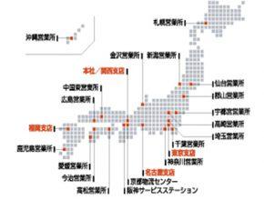 株式会社Fujitaka ものづくりを支える仕事