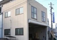 石川染工株式会社