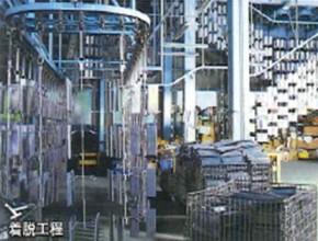 株式会社高山塗装工業 製造プロセス3