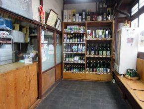 佐々木酒造株式会社 ものづくりを支える仕事