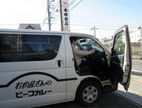 本田食品株式会社 ものづくりを支える仕事