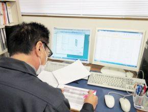 株式会社井上製作所 製造プロセス1