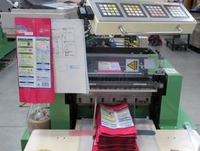 株式会社貴船製袋工業所 製造プロセス4