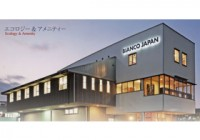株式会社ビアンコジャパン