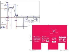 大光印刷株式会社 製造プロセス3